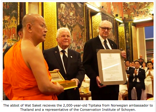 Thailand - Norway relations | CaptainsVoyage com | Captain